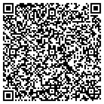 QR-код с контактной информацией организации МН, ООО