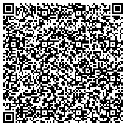 QR-код с контактной информацией организации Центр бытового обслуживания Мастер и Маргарита, СПД