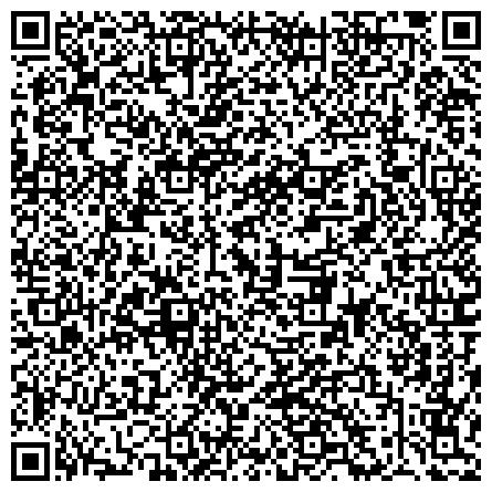 QR-код с контактной информацией организации Житомирское государственное экспериментальное протезно-ортопедическое предприятие, ГП