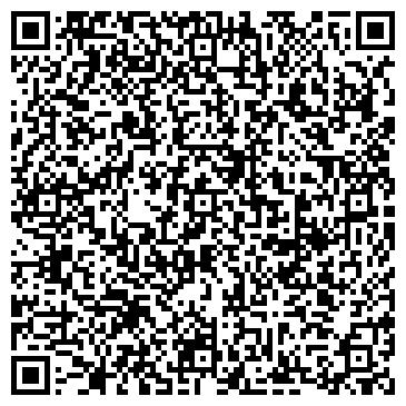 QR-код с контактной информацией организации Лаундромат, ООО (Laundromat)