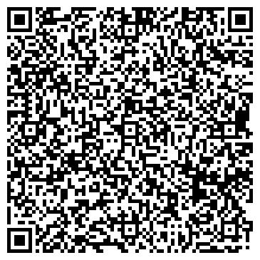 QR-код с контактной информацией организации Филл&Син (Филл енд Син), ООО