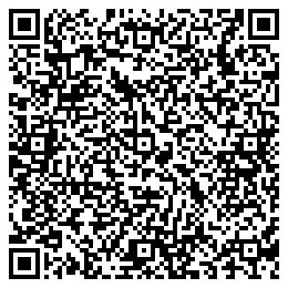 QR-код с контактной информацией организации Келдибеков, ЧП