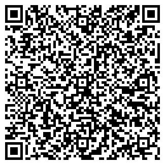 QR-код с контактной информацией организации ВДО ТОО
