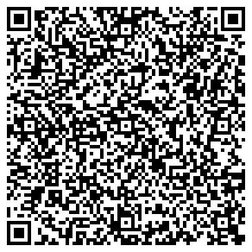 QR-код с контактной информацией организации Климат-техника, ТОО