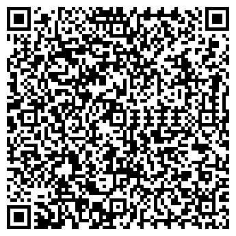 QR-код с контактной информацией организации ТРАКТ-ЮГ, ООО