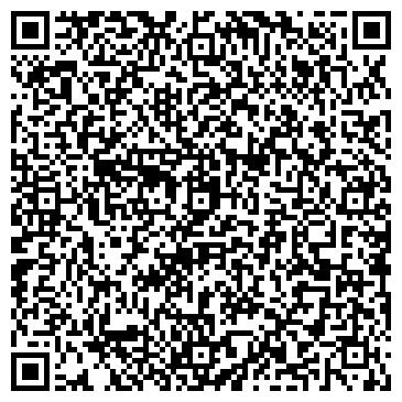 QR-код с контактной информацией организации Галиакбаров Д.Р., ИП