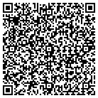 QR-код с контактной информацией организации Швейсервис, ТОО