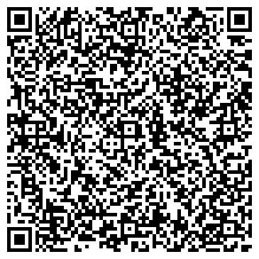 QR-код с контактной информацией организации Обувь-Клей (ч.п. Геворкян)