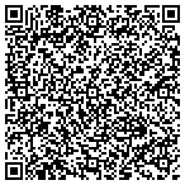 QR-код с контактной информацией организации Zina Magazin
