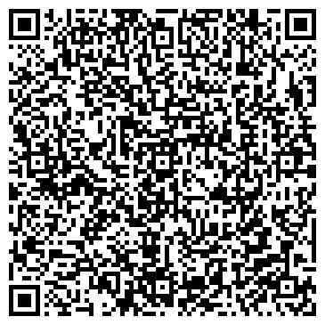 QR-код с контактной информацией организации ИП Шелег Денис Александрович
