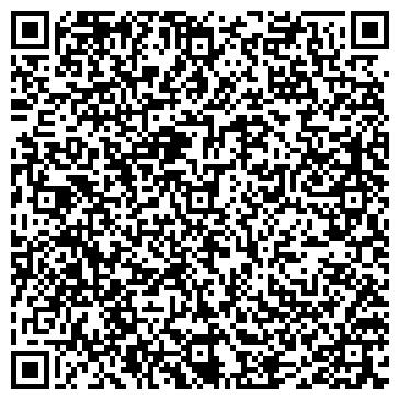 QR-код с контактной информацией организации ИП Пухальская Ольга Николаевна