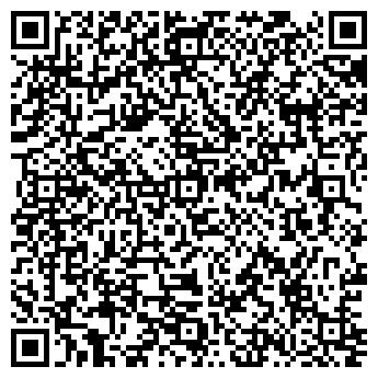 QR-код с контактной информацией организации Бондаренко, ООО