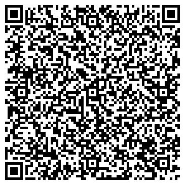 QR-код с контактной информацией организации Максилар, ОДО