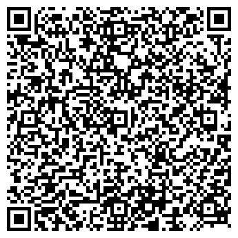QR-код с контактной информацией организации БЕЛФА, ОАО