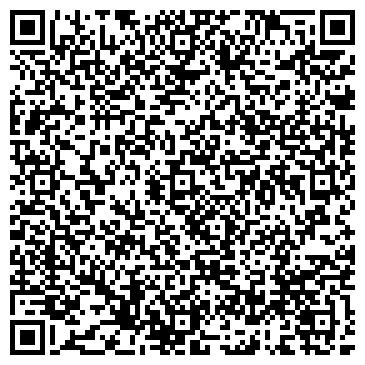 QR-код с контактной информацией организации Гринлайн Компьютер, ООО