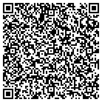 QR-код с контактной информацией организации Чебел, СООО