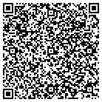 QR-код с контактной информацией организации Artway, ООО