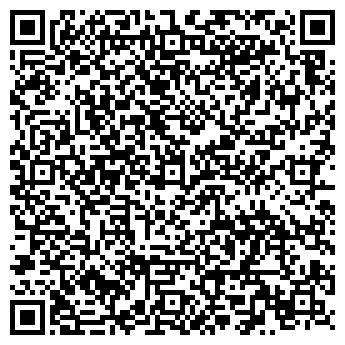 QR-код с контактной информацией организации Влансервис и К, ООО