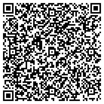 QR-код с контактной информацией организации Белпромсити ИЧТУП