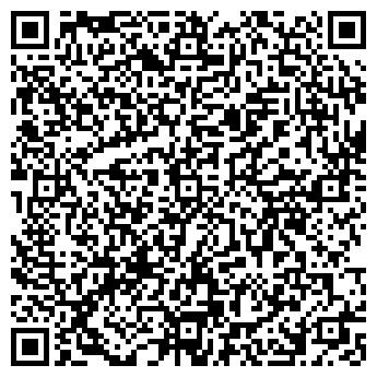 QR-код с контактной информацией организации Баркос, ПТУП