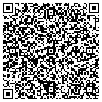 QR-код с контактной информацией организации Белспецконтракт,РУП