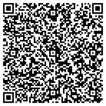 QR-код с контактной информацией организации КиС, ЗАО