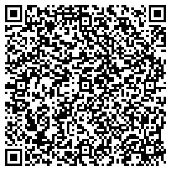 QR-код с контактной информацией организации Дэнис, ООО ТД