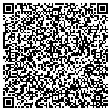 QR-код с контактной информацией организации Ляховичский льнозавод, ОАО
