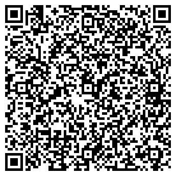 QR-код с контактной информацией организации Белгалантерея, ОАО