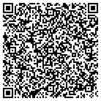 QR-код с контактной информацией организации Арсеналспец, ООО