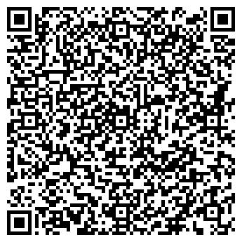 QR-код с контактной информацией организации Антика-Н, ТПЧУП