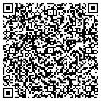 QR-код с контактной информацией организации Тридиал, ЧТПУП