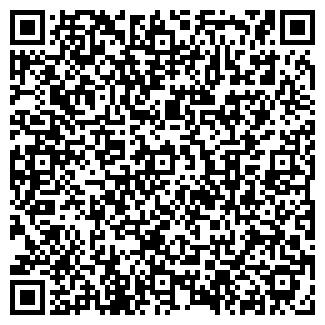 QR-код с контактной информацией организации ЮГ-КОНТРАКТ, ООО