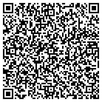 QR-код с контактной информацией организации Конте Спа, СООО