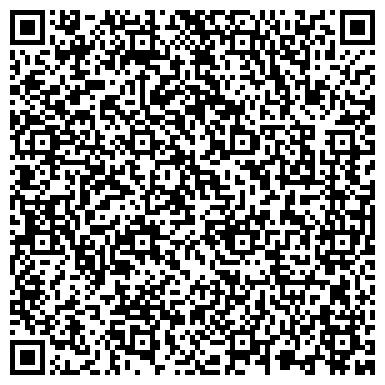 QR-код с контактной информацией организации Элиз, ОАО Дзержинская швейная фабрика