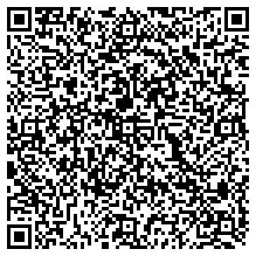 QR-код с контактной информацией организации Мастерская ЛеЭрНо