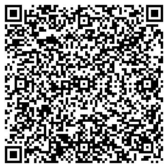 QR-код с контактной информацией организации Ротир, СООО
