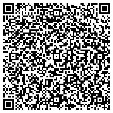 QR-код с контактной информацией организации ВЕРНЫЙ ОБЩЕСТВЕННОЕ ОБЪЕДИНЕНИЕ СОБАКОВОДОВ
