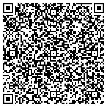QR-код с контактной информацией организации Голден Минк (Golden Mink), ООО