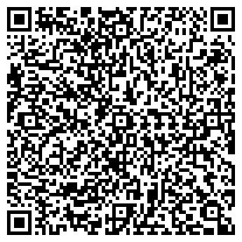 QR-код с контактной информацией организации Куфари, ООО