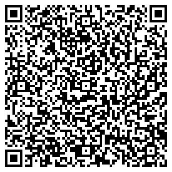QR-код с контактной информацией организации Скидка, ООО