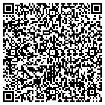 QR-код с контактной информацией организации Стинэкс, ЗАО