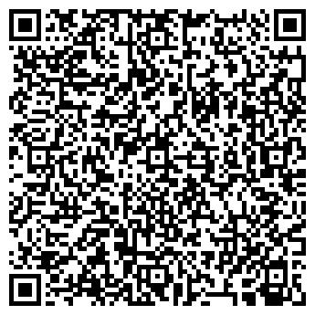 QR-код с контактной информацией организации Коммунальник, ОАО