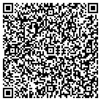 QR-код с контактной информацией организации Таксир, ООО