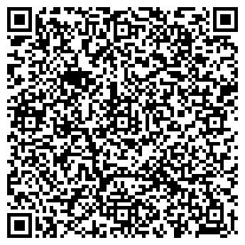 QR-код с контактной информацией организации Шлях, УП КФ