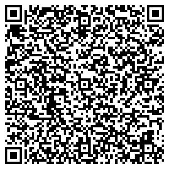 QR-код с контактной информацией организации Компауд, ОДО