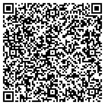 QR-код с контактной информацией организации ДН Кепс, ЧТУП