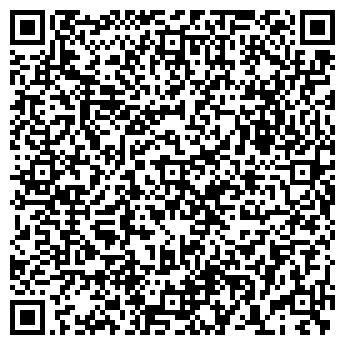QR-код с контактной информацией организации ВэлсЛэнд