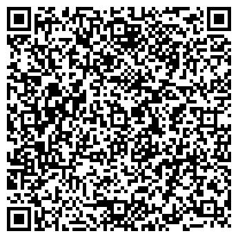 QR-код с контактной информацией организации Рокнролла-Бел, ЧТУП