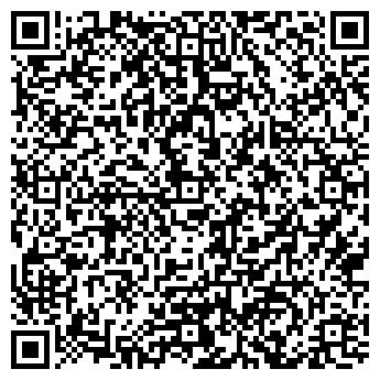 QR-код с контактной информацией организации Элема, ОАО